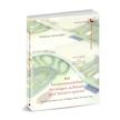 Ratgeber für Vermieter von Ferienimmobilien – das Standardwerk von Stefanie Schreiber erscheint in der 3. aktualisierten Auflage