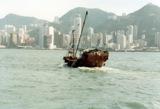 HongKong - zwischen Festland und davorliegender Insel