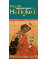 Dommuseum Frankfurt am Main: Farben der Heiligkeit -www.dommuseum-frankfurt.de