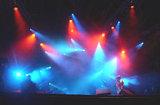 Planung, Durchführung von Veranstaltungen, Konzerten, Events