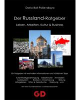 Buchcover | Der Russland Ratgeber