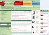 ServiceBox der Preissuchmaschine Wir-Lieben-Preise im Blog Web-Tipps ergänzt