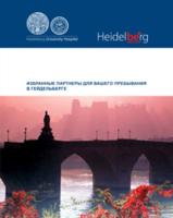 """Russland im Fokus des """"Medizin-Pools Heidelberg"""""""