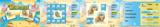Memorize Spiele-App von mobivention für iPhone, iPod und iPad
