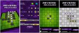 Reversi Reloaded für Android Smartphones und Tablet PCs