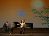 Der Zauber chinesischer Musik
