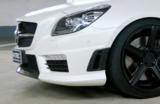Chrometec informiert über neue Namensgebung bei Mercedes