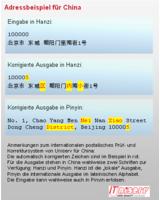 Adressprüfung in chinesischen Datensätzen mit Uniserv post