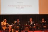 Asien Kongress der ECA, Copyright: Dr. Ludger Brüning