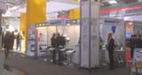 DSS setzt auch künftig auf die Hannover Messe Industrie anstelle der CeBIT