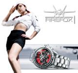 Uhrenversand und Uhrenshop Firefox
