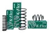 KYB K-Flex Federn in höchster Qualität für Autos: zylindrische Federn, Miniblock-Feder Foto: KYB