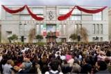 Eröffnungsfeier vor der neuen Scientology Kirche in Mexiko City
