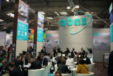 CeBIT Messestand der abas Software AG in Halle 5 Stand C18