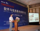 Forrest Yang, Geschäftsführer von ABAS Force China