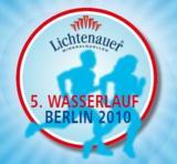5. Wasserlauf Berlin 2010