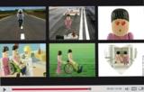 Geschichten erzählen: Die USB People des niederländischen Unternehmens PSL Europe B.V.