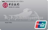 Auch in Deutschland immer öfter im Einsatz: Karten mit dem Logo des chinesischen Anbieters UnionPay