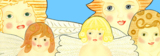 Ein Taufgeschenk für den Startins Leben