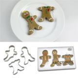 Keks-Formen einmal anders