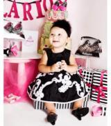 Heelarious Baby Schuhe