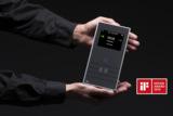 Der INTUS 5200/G wurde mit dem iF DESIGN AWARD 2016 ausgezeichnet.