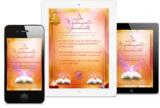 Die Weihnachtsgeschichte aus dem Lukas-Evangelium als App für iPhone und iPad