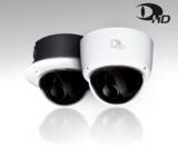 Dallmeier DDF4900HDV Megapixel-Kamera