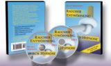 Rauchen aufhören mit dem Raucherentwöhnung durch Hypnose CD Programm