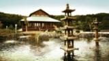 Japanischer Garten (Linsberg Asia)