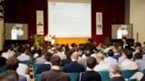 Ein hochkarätiges Vortragsprogramm: die Open Source System Management Conference 2012