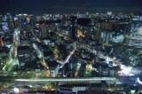 Sicht auf Tokio