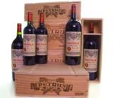 Der Weinauktionsmarkt boomt weiter: Kultweine erzielen nach wie vor Höchstpreise.