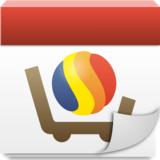 DISCOUNTO Angebotskalender App - lokale Angebote finden