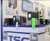 Die Industriedrucker von TSC wurden mit farbigem Display ausgestattet