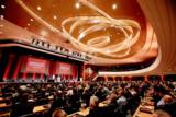 Führungskräftetagung 2013: Leidenschaft für den Baustoffhandel.