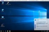 IDERI note für eine präzise Zustellung von Nachrichten in Windows-Netzwerken, IDERI GmbH, Ostfildern