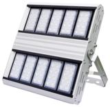 LED Hochregal- und Außenstrahler IP 65, mit 59.000 Lumen / 520 W