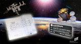 Technologie aus Bad Aibling von thurm im Weltall
