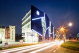 Hauptgeschäftsstelle von Hust & Herbold in Karlsruhe Foto: Udo Geisler