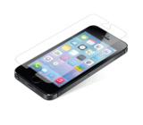 Displayschutz fürs neue iPhone SE