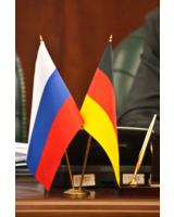 Nachrichten vom Fachdolmetscher für Russisch Igor Plotkin aus Dortmund