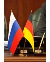 Nachrichten aus Deutschland und Russland vom Russischdolmetscher Igor Plotkin