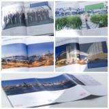 Collage vom Helm AG Geschäftsbericht.