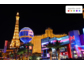 """Loving Las Vegas"" mit agoda.com ab nur 27 € pro Nacht!"