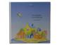 Kinderbuch von WolkenWerke als persönliches Taufgeschenk – Lesung für Kinder und Eltern in Stuttgart