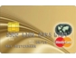 Kreditkarten in Deutschalnd beliebt trotz geringerer Akzeptanz