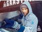 Gaastra Deep Winter Sportswear für alle Outdoor-Fans