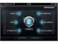 Mobile Video Center - Neue iPhone App von Dallmeier