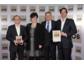 """Oxford Instruments Analytical mit """"TOP JOB""""-Award ausgezeichnet"""